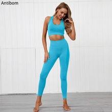 Женский спортивный костюм antibom для фитнеса тренажерного зала