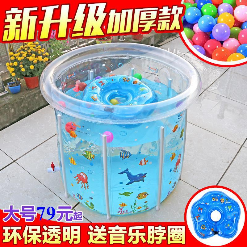 Children Swimming Pool Household Newborn Young Infant Swimming Pool Holder Large Size Zhejiang Province You Yong Tong Insulated
