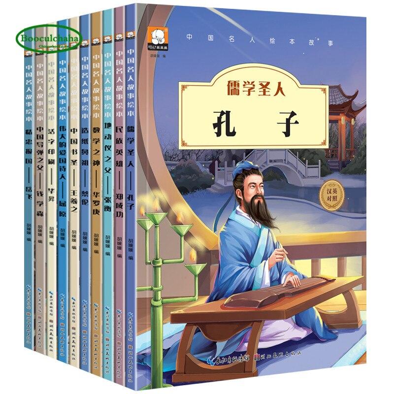 English Book Children Teenagers Chinese Celebrity Story Picture Book Pinyin Kong Zi Hua Luogeng Zhang Heng Qu Yuan Yue Fei