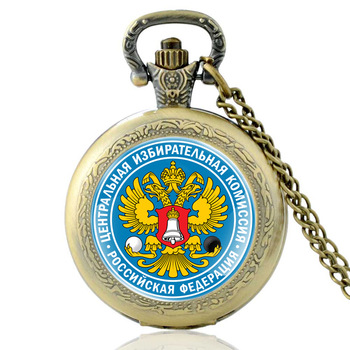 Vintage Герб России Bronze Quartz Glass Dome Pocket Watch Men Women Necklace Pendant Jewelry Birthday Gifts