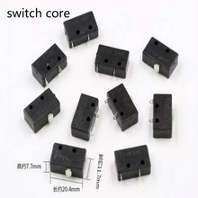 tig welder tig welding accessories switch shell switch core QQ-150A WP-17 -18--26 Shading
