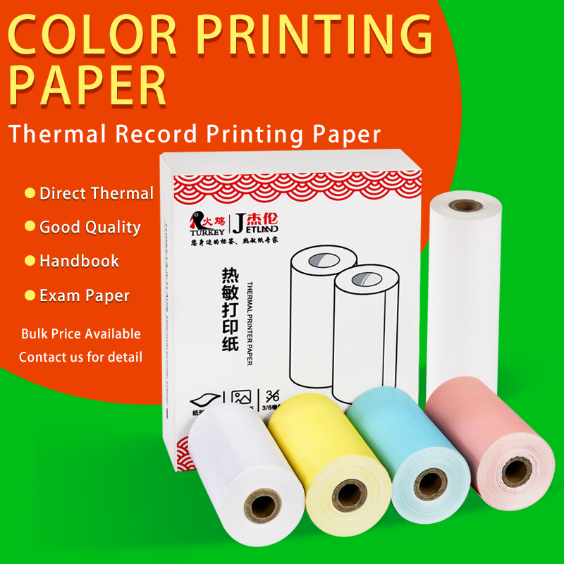 Color Direct Thermal Printing Paper 57x30mm Notebook Paper 110x30mm For 58mm POS Portable Printer Handy Paper