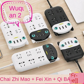 3013 64 5 Off Plug In Board Smart Home With Switch Power Socket Plug In Board With Wire Wiring Board Usb Alidin Store