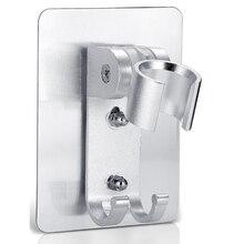 Универсальная Алюминиевая душевая база без ударов, новая Душевая насадка для ванной комнаты, держатель кронштейна на присоске, насадка для душа