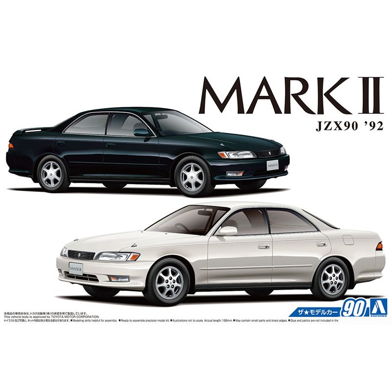 1/24 Toyota JZX90 Mark II `92 Diy Assemble Car Model 05643