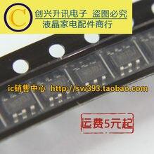 (5 peças) sy8120b1abc wb SOT23-6