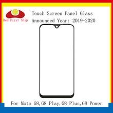 10 개/몫 대체 LCD 전면 터치 스크린 유리 외부 렌즈 모토로라 모토 G8 재생 플러스 터치 패널 유리 G8 전원 유리