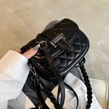 Винтажные Мини сумки через плечо из искусственной кожи для женщин