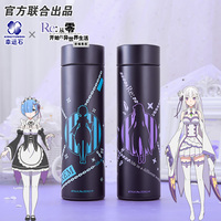 [Re:Radio Life in a different world from zero] Re0 Anime Rem Thermos Steel Water Bottle LED Display Temperature Sensing Cup Gift