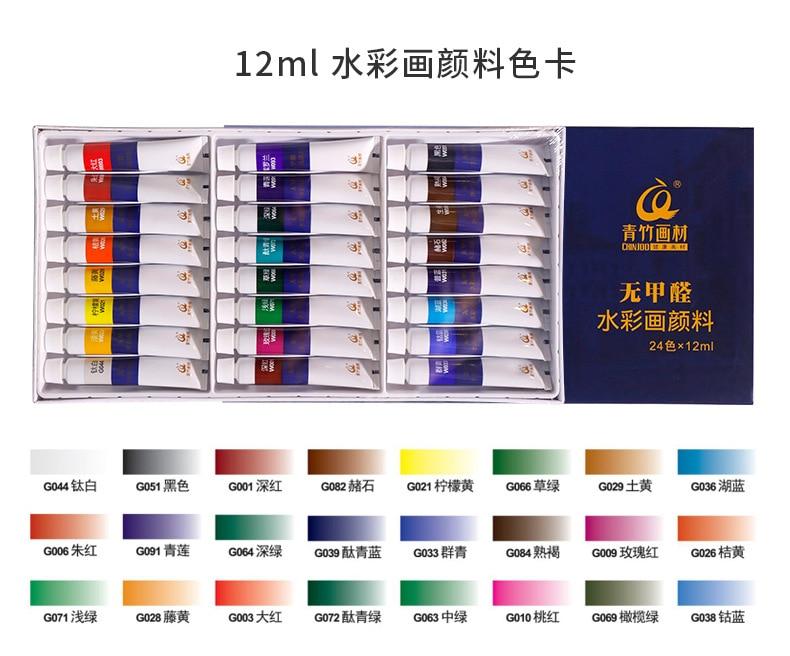 12 18 24 cores gouache pintura conjunto