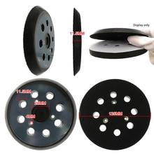 5 インチ 8 穴 125 ミリメートルフックループサンディングバッキングパッド電気マキタ軌道サンダーディスクディスクポーターケーブルバックアップスティックにパッド