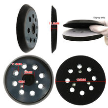 Шлифовальный диск Makita, 5 дюймов, 8 отверстий, 125 мм, крюк петля, шлифовальная подложка, Электрический орбитальный шлифовальный диск Makita, диски, вспомогательный кабель, запасная насадка