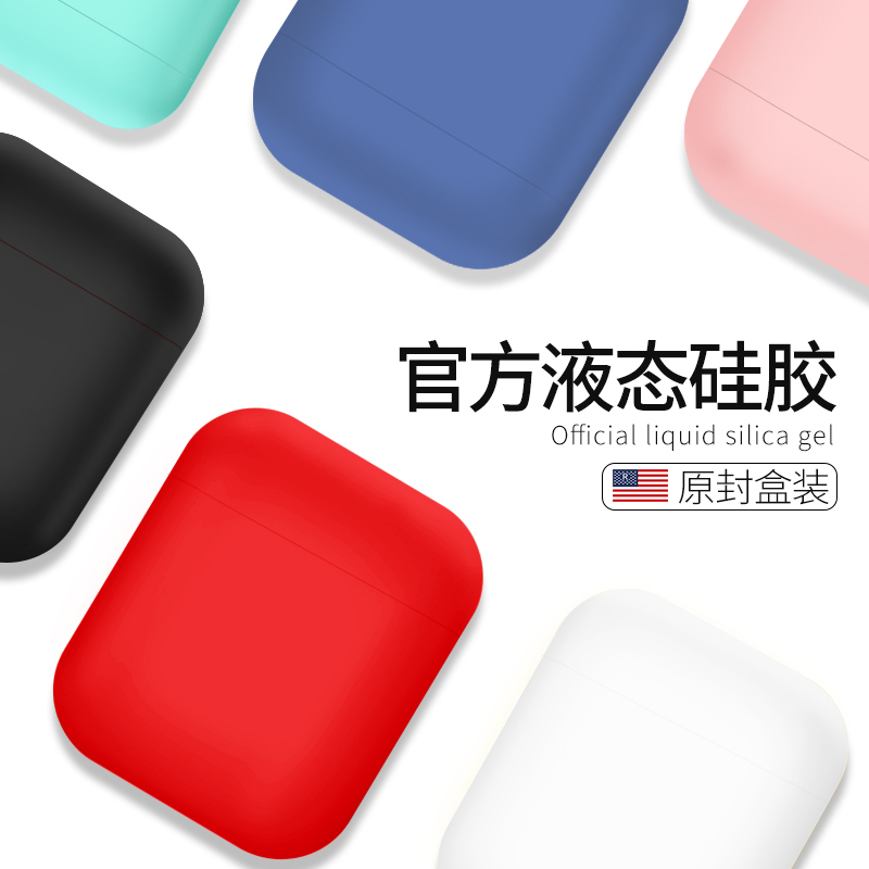 AirPods cover with liquid silicone airpods2 new wireless bluetooth headset case|Home Office Storage|Home & Garden - title=