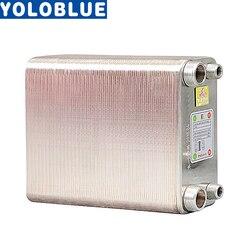 100 placas de acero inoxidable Intercambiador de Calor soldado tipo de placa calentador de agua SUS304