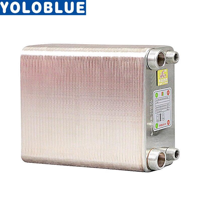 100 plaques en acier inoxydable échangeur de chaleur brasé type de plaque chauffe-eau SUS304