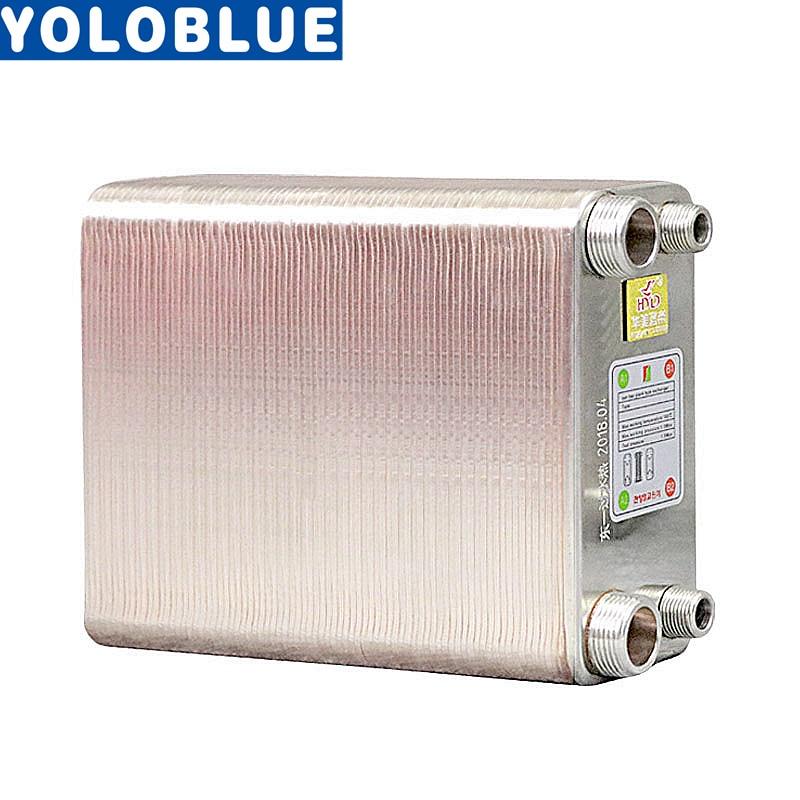 120 plaques en acier inoxydable échangeur de chaleur brasé type de plaque chauffe-eau SUS304