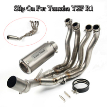 Slip On YZF R1 Motorcycle Full System Pipe Header Front Link Pipe Muffler Exhaust Tail Tube For Yamaha R1 2015-2016 Modified