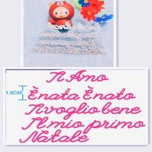 Italiano artesanato palavra idioma-eu te amo, corte moldes, scrapbooks, moldes de metal e moldes de impressão