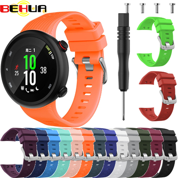 Replacement New Wristband For Garmin Forerunner 45 Band Silicone Smart Bracelet Watchband for 45S Watch Strap