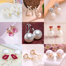 цены Korean new style earrings Korean version of the best-selling fashion pearl earrings wild earrings small jewelry