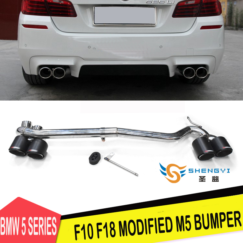 1 set Carbon Fiber Muffler Tips Exhaust Pipe muffler tip fit BMW F10 F18 520 523 525 528 530, 5 series modified M5 Bumper image
