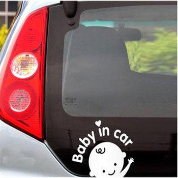 2020 New Car Styling baby In Car Waving Baby On Board Safety Sign Cute Car Decal / Vinyl Car Stickers And Decals Car Decals image