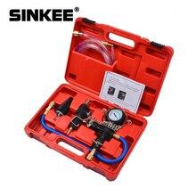 냉각 시스템 진공 퍼지 및 리필 자동차 밴 라디에이터 키트 범용 도구 SK1384