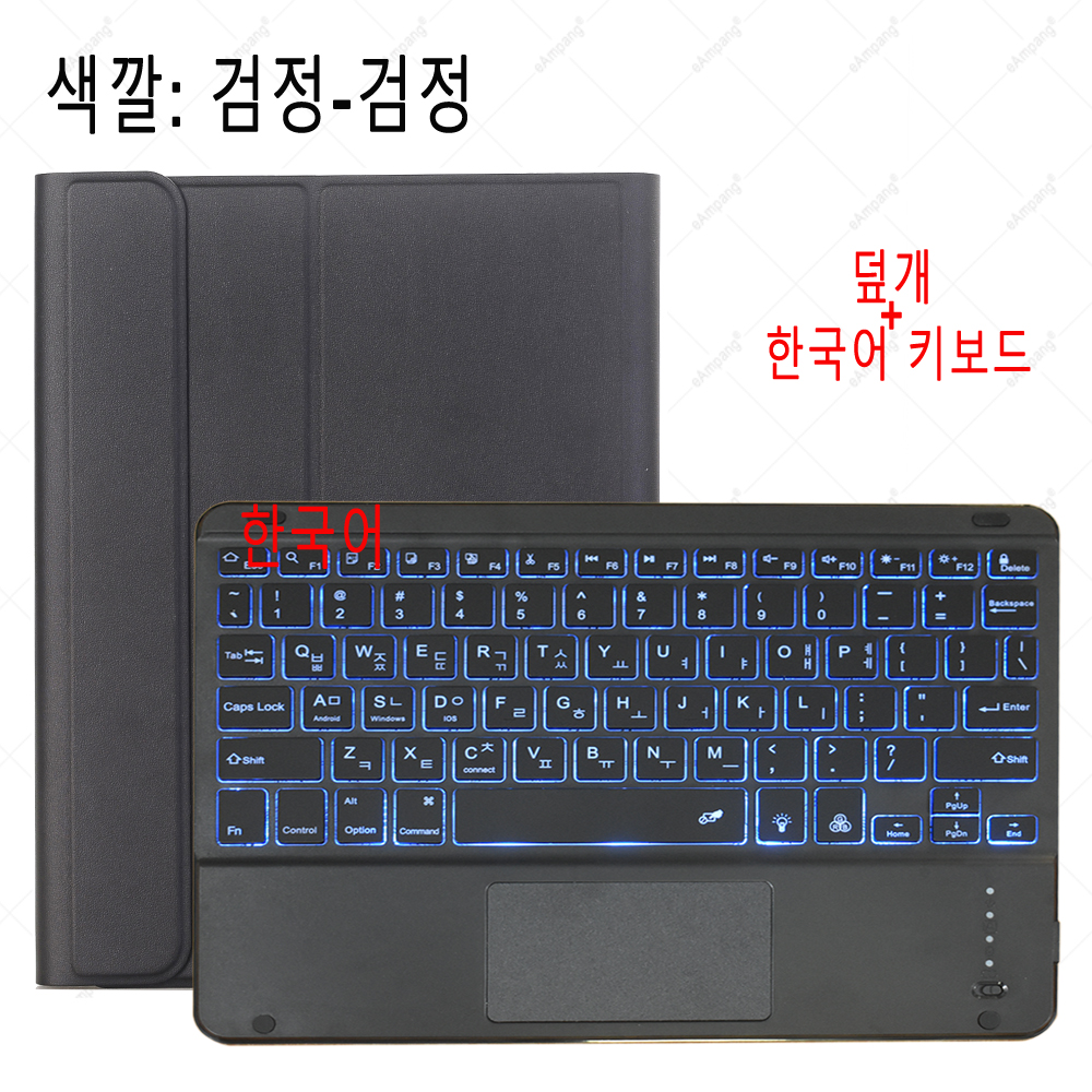 Korean Keyboard Ivory For iPad 7th 8th Generation 10 2 2019 A2200 A2198 A2232 Case with Backlit Touchpad Keyboard