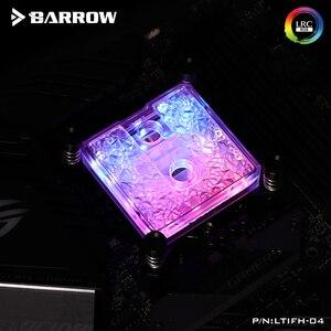 Барроу ЦП блок для Intel и AMD платформы сосулька серии Pom или Barss Топ опционально LRC 2,0 5v 3pin микроводный ЦП кулер