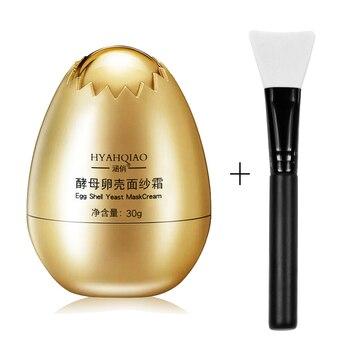 1pcs Yeast Egg Mask Cream Oil Control Shrink Pores Whitening Moisturizing Sleep Cream Skin Care Face Peel Mask with Brush