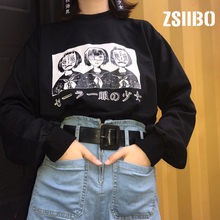 Comic Japanese-style hoodie women's sweatshirt dropshipping hoody feminine itself tpos bts
