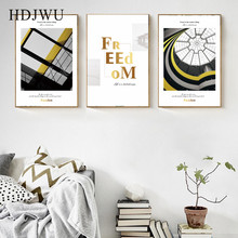 Simple Modern  Industrial Building Home Canvas Painting Wall Picture Art Printing Posters for Living Room Decor AJ00380