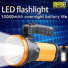 Projecteur LED rechargeable 10W, lampe de poche avec lumière latérale LED 5W, port d'alimentation mobile USB pour téléphone portable