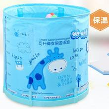 Детская ванна бочка большой детский пловец круглый От 6 до 10 лет детская складная Ванна бочка