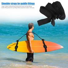 Adjustable Surfboard Shoulder Carry Sling Kayak Paddleboard Strap Outdoor board Surf fins paddle wakeboard surfing kayak Unisex