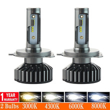 CSP LED No Error Canbus H4 H7 H1 H11 LED 6500K 8000K Car Headlight H3 H8 H9 H11 880 881 LED Bulb Auto Fog Lamp 12000LM
