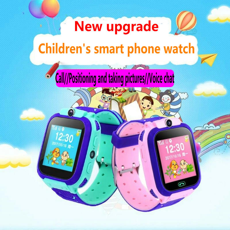Y120-child Positioning Watch Children's Watch Life Waterproof Watch Children's Smart Watch