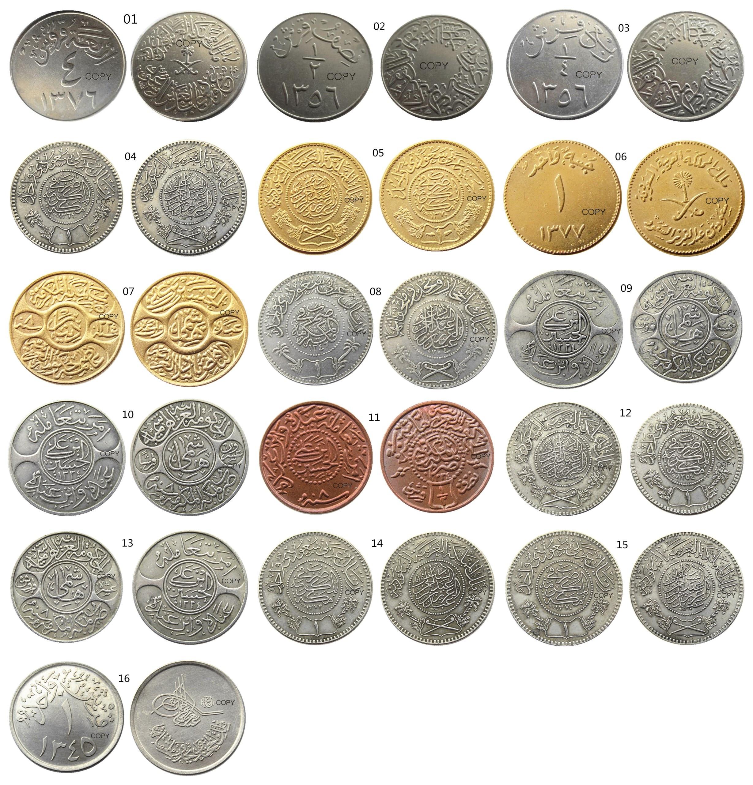 Монета из 16 предметов с серебряным/золотым покрытием, Саудовская Аравия