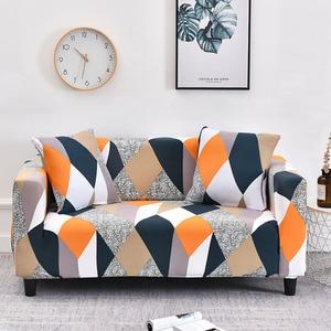 Image 3 - Geometryczna narzuta na sofę elastyczna rozciągliwa uniwersalna narzuta na sofę s przekrój kanapy pokrowiec narożny na fotele meblowe 1/2/3/4 seater