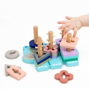 Image 2 - Развивающая деревянная игрушка Монтессори для раннего развития