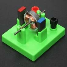 Новый diy dc Электрический Мотор Модель эксперимент по физике