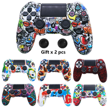 For Sony PlayStation 4 Soft Silicon Case For PS4 Dualshok 4 Controller Accessories Gamepad Joystick Case Cover Shell Housing New