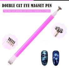 Nail Art Tool DIY Magic 3D Magnetic Cats Eyes Polish UV Gel Polish Cat Eye Plum imprinting flower Magnet Pen