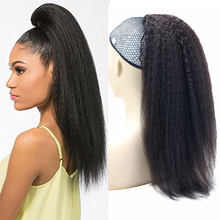 Eseewigs Kinky Straight Brazilian Human Hair Drawstring Ponytail Clip In Hair Extensions Natural Color Remy 2 Clips In Ponytail(China)