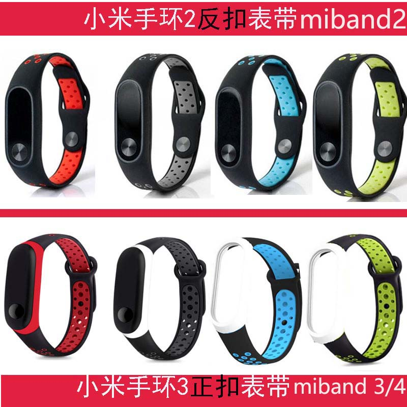 Wristband Band Strap For Xiaomi Mi Band 2 3 4 Smart Bracelet Miband 2/3/4 Replacement Silicone Wrist Strap Sprort Nike+ Band