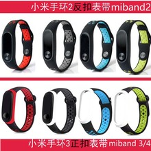 YIFALIAN Wristband Band Strap For Xiaomi Mi Band 2 Smart Bracelet Miband 2 Replacement Silicone Wrist Strap sprort nike+ band high quality silicone colorful straps replacement for xiaomi mi band 2 wrist strap miband 2 smart bracelet wristband accessories