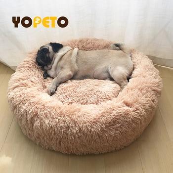Super Soft Pet Bed Kennel Dog Round Cat Winter Warm Sleeping Bag Long Plush Large Puppy Cushion Mat Portable Cat Supplies 1