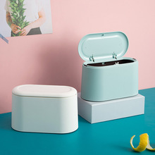 Creative Mini Small Waste Bin Desktop Garbage Basket Home Table Plastic Office Supplies Trash Can Dustbin Sundries Barrel Box office kitchen hanging garbage storage bucket rubbish box plastic trash can wall mounted waste trash bin mini desktop dustbin