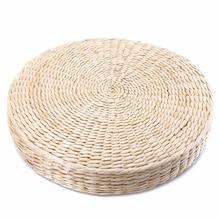 Подушка для столовой бежевое кресло дзен подушка для сиденья круглая Йога 40*6 см подставка для мебели садовый коврик стул сиденье пол плетеная, из соломы