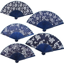 Chinese Style Blue Fabric Hand Folding Fan Cool Summer Classical Flower Design Wedding Party Favor Decor Batik